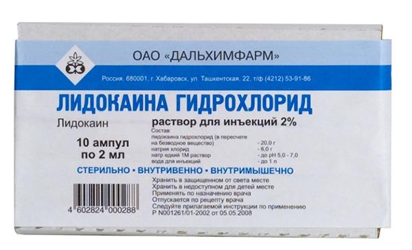Лидокаин при беременности