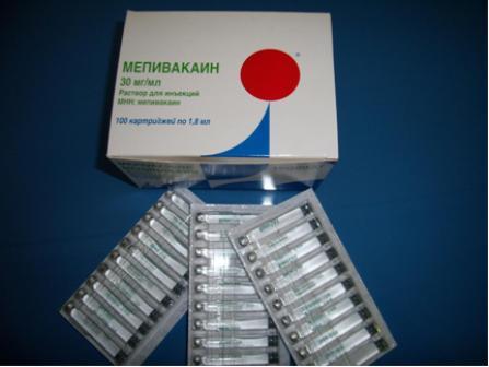 мепивакаин в стоматологии
